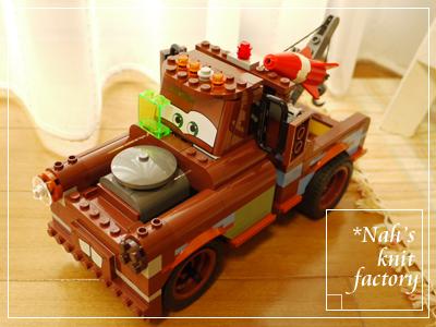 LEGOMater09.jpg