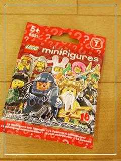 LEGOMinifigSeries07-01.jpg