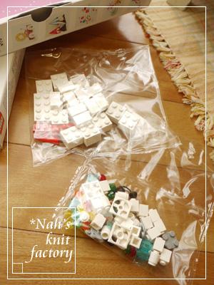 LEGOMuji03.jpg