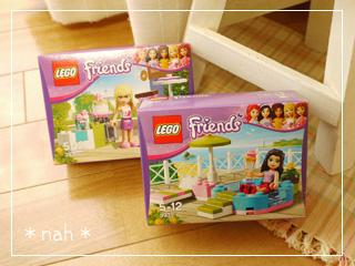LEGOOutdoorBakery01.jpg