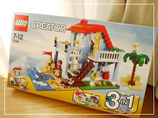 LEGOSeasideHouse01.jpg