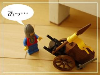 LEGOTreasureCart02.jpg