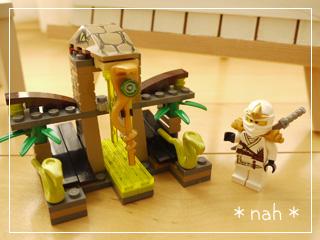 LEGOVenomariShrine03.jpg