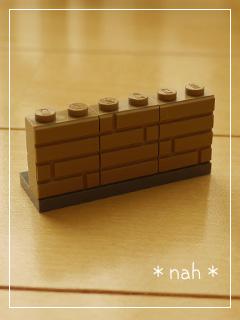 LEGOVenomariShrine10.jpg
