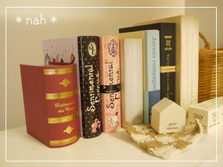 bookBox09.jpg