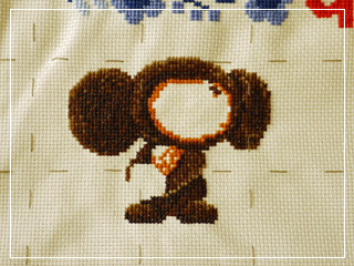 chebCrossStitch15.jpg
