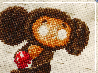 chebCrossStitch16.jpg