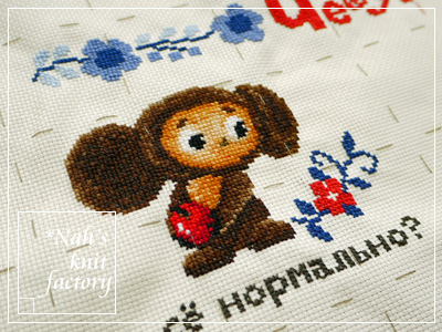 chebCrossStitch17.jpg