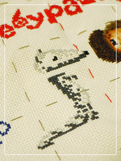 chebCrossStitch26.jpg
