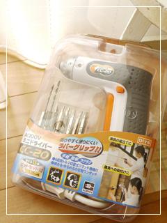 electricDrill01.jpg