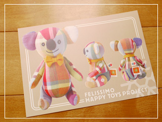 happyToys2012-04.jpg