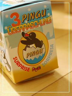 pinguEgg09.jpg