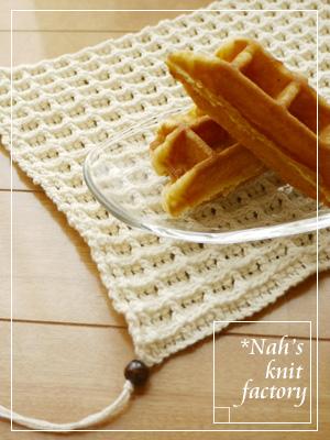 waffleMat03.jpg