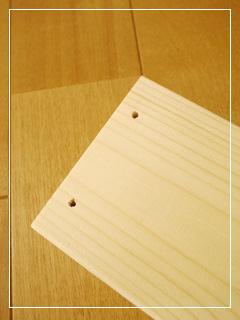 woodFurniture02.jpg