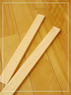 woodFurniture04.jpg