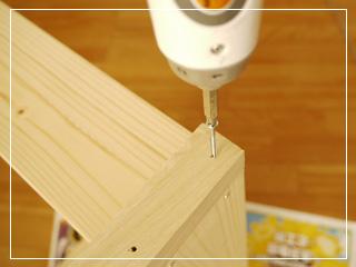 woodFurniture07.jpg