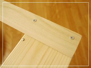 woodFurniture08.jpg