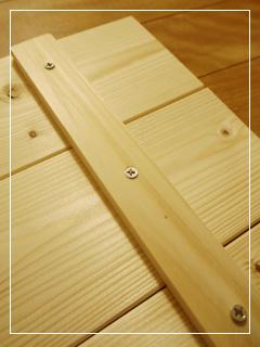 woodFurniture12.jpg