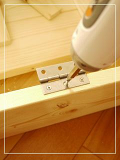 woodFurniture14.jpg