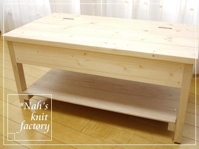 woodFurniture16.jpg