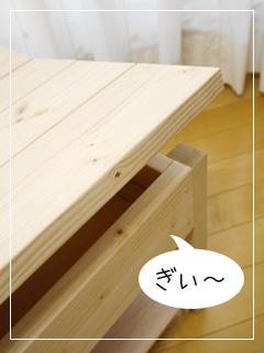 woodFurniture17.jpg