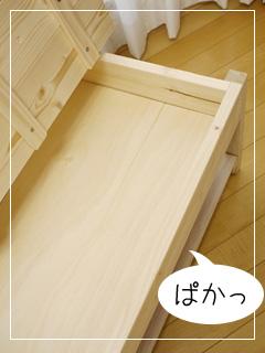 woodFurniture18.jpg