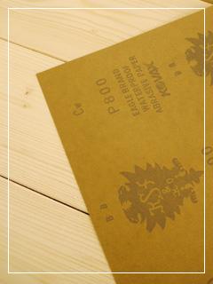 woodFurniture24.jpg