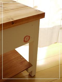 woodFurniture26.jpg