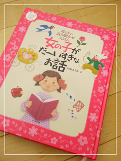 yukisiroToBaraaka01.jpg