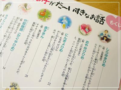 yukisiroToBaraaka02.jpg