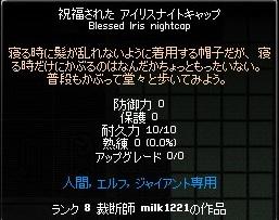 0460.jpg