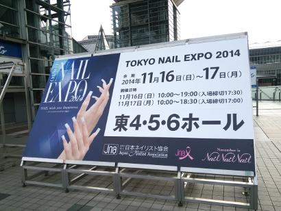 2014-11-17-09-46-13_photo (410x308)