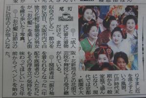 2011年1月31日徳島