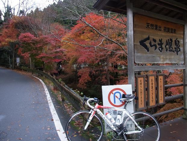 20101123京都北山紅葉ツーリング0608