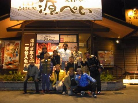 20101205奈良マラソン0856