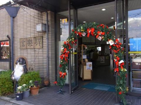 20101224一人鍋焼き0955