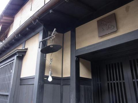 20110102祇園八坂さん0989