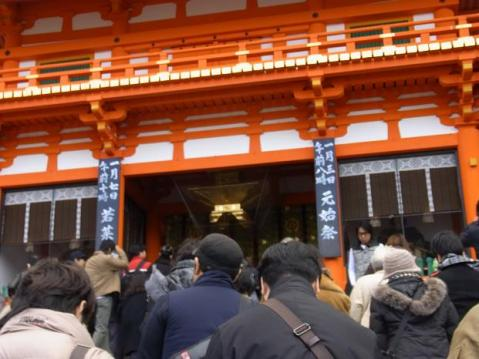 20110102祇園八坂さん0974