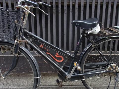 20110102祇園自転車0990