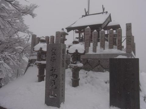 20110212 高見山樹氷1108