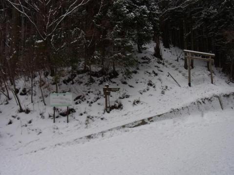 20110212 高見山樹氷1081
