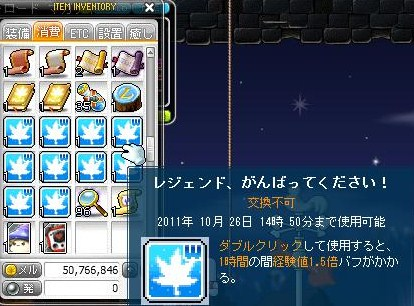 Maple111023_175353.jpg