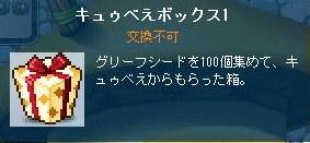 Maple111026_164326.jpg