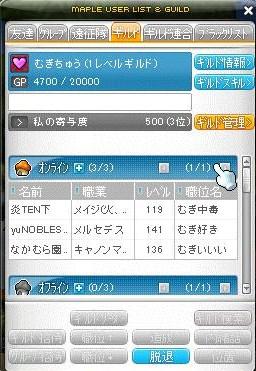 Maple111108_185658.jpg