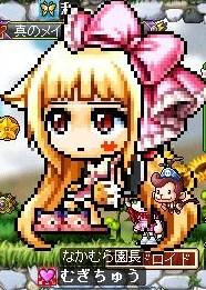 Maple111111_034843.jpg
