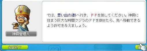 Maple111113_062904.jpg