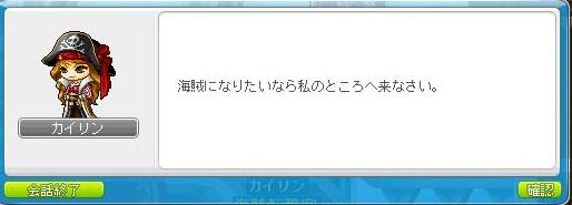 Maple111117_022851.jpg