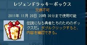 Maple111119_220306.jpg