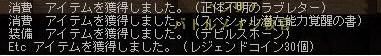 Maple111119_220314.jpg
