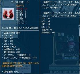 Maple111119_220324.jpg